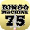 ビンゴマシン byNSDev - iPhoneアプリ