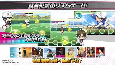 新テニスの王子様 RisingBeatスクリーンショット