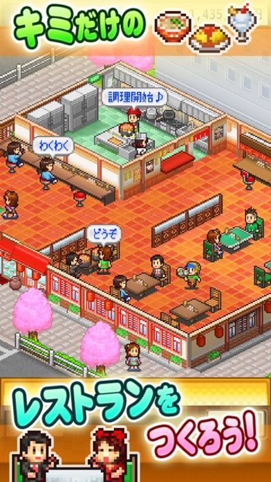 大盛グルメ食堂SPスクリーンショット3