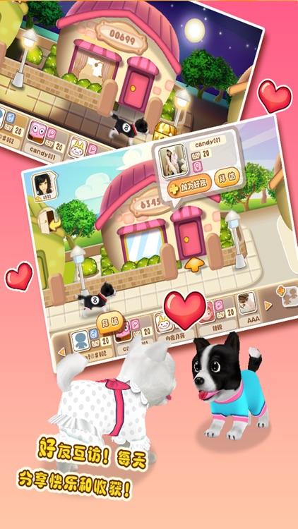晴天小狗 -全民最爱的宠物养成游戏 screenshot-3