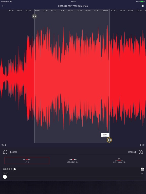 https://is3-ssl.mzstatic.com/image/thumb/Purple128/v4/55/80/d6/5580d6bd-2b67-f4eb-75a6-10afde2d3764/pr_source.jpg/576x768bb.jpg