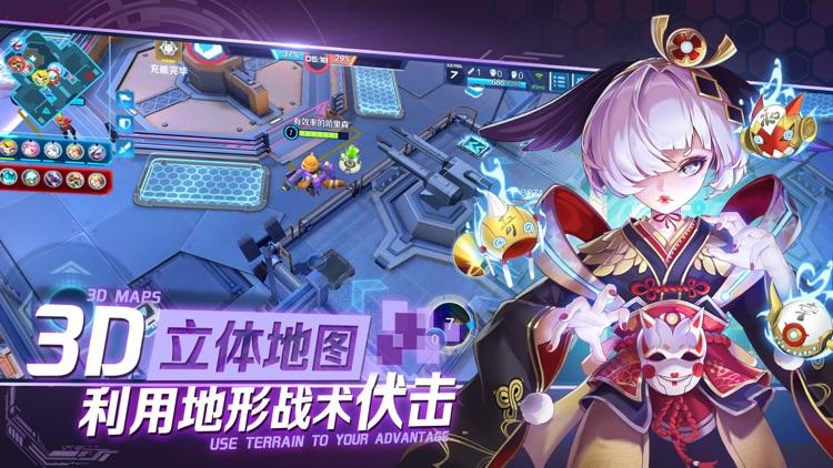 英雄战境 screenshot-2