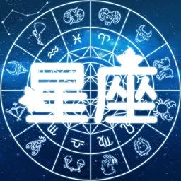 星座运势一十二星座塔罗牌占卜社区
