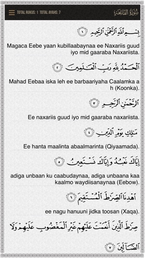 Quran Somali on the App Store