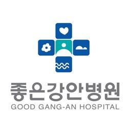 좋은강안병원