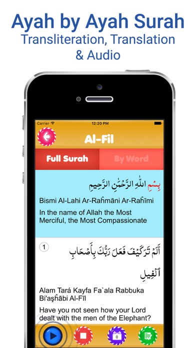 10 Surahs for Kids Word by Word Translation iOS Application Version