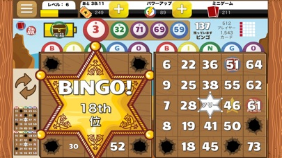 Bingo Showdown - ビンゴ ゲーム screenshot1