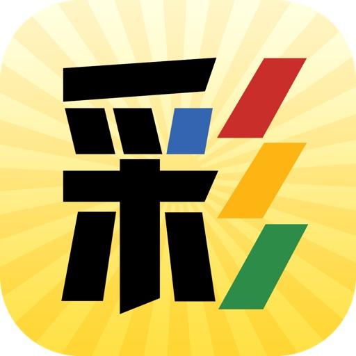 365彩票-中国体育彩票福利彩票投注