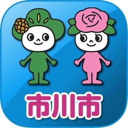 市川市防災アプリ
