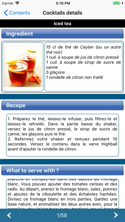 eCocktails screenshot-2