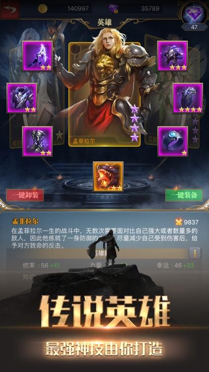 魔法门徒探险SLG-经典英雄无敌策略挂机游戏 screenshot-6