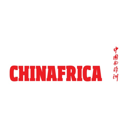 China Africa (French) icon