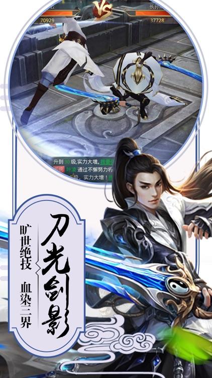 九州轩辕剑-仙侠修仙武侠动作手游 screenshot-4