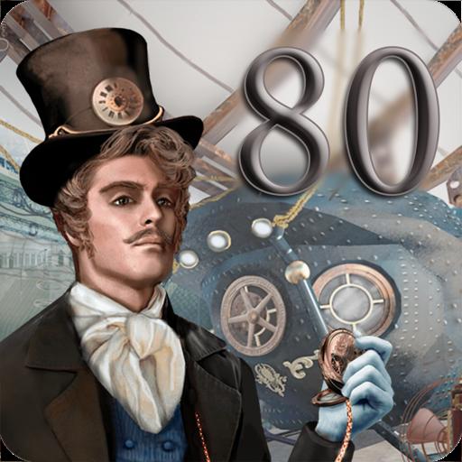 За 80 дней Вокруг Света
