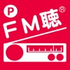 FM聴 for FM丹波 - iPhoneアプリ