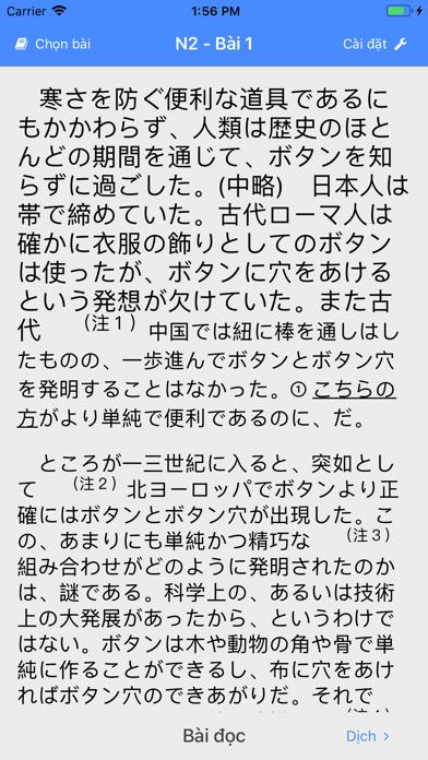 Luyện đọc tiếng Nhật screenshot 2