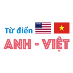 Từ điển Anh - Việt (TTO)