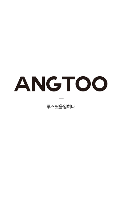 앙투 Angtoo for Windows