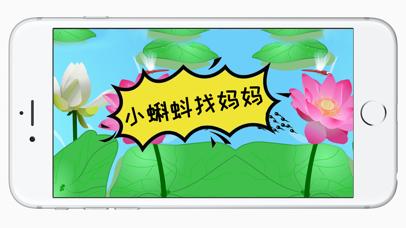 米粒有声绘本故事童书 - 越读越聪明 screenshot 5