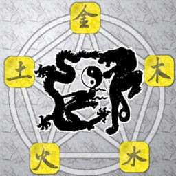 The Chinese Five Elements
