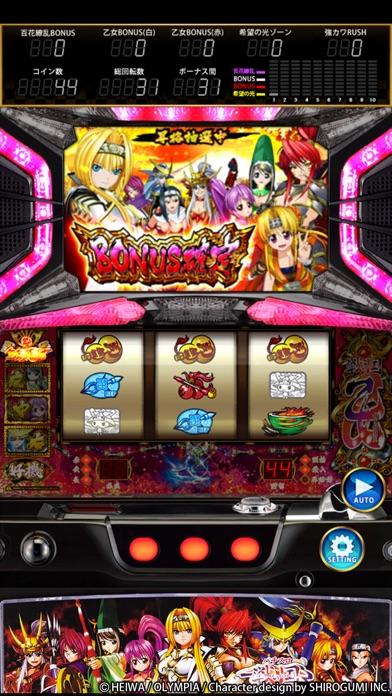 戦国乙女〜剣戟に舞う白き剣聖〜のスクリーンショット1