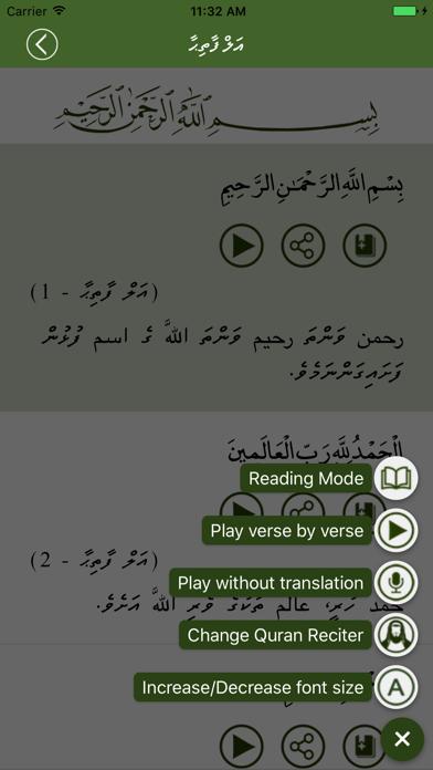 Quran Dhivehi screenshot four