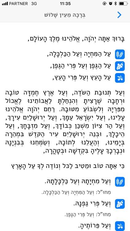 iPraze screenshot-4