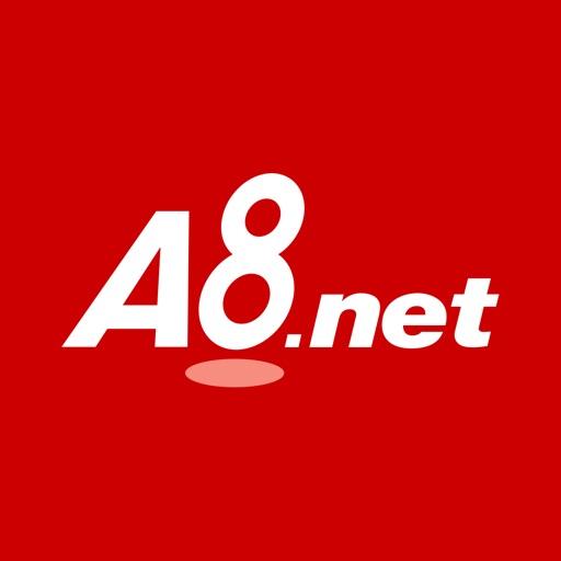 A8.netアプリ