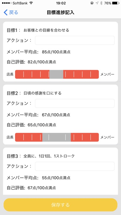 はたLUCK screenshot-3
