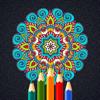 Mandala Book Coloring
