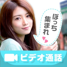 Live Video Chat Japan