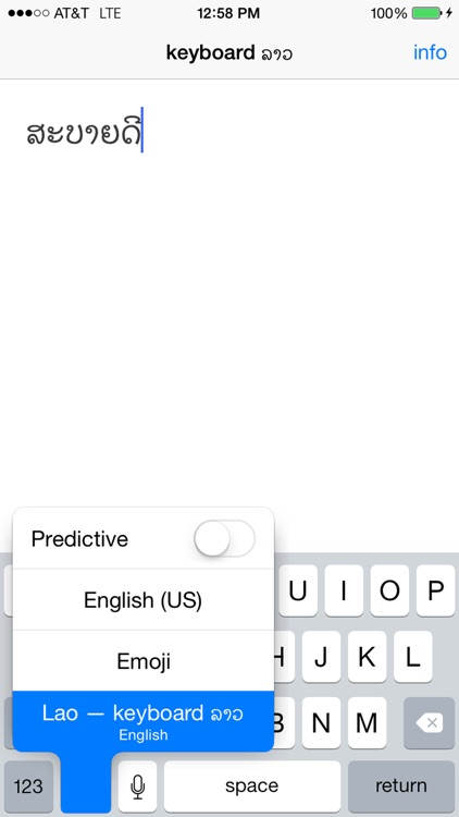 Keyboard Lao screenshot-1