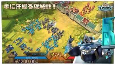 ロードモバイル: オンラインキングダム戦争&ヒーローRPGのスクリーンショット2