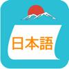 Học tiếng Nhật Minna NoNihongo