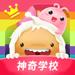 32.汉字王国-创造力爆发的儿童学习乐园