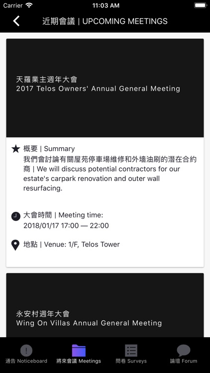 Telos by Telos Technology Limited