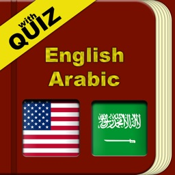 English Arabic Dictionary with Quiz