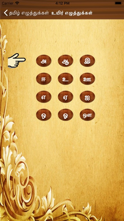 Learn Tamil Language Letters by SentientIT Software Solution
