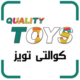 Quality Toys