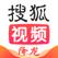 搜狐视频HD-降龙之白露为霜全网独播