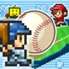 野球部ものがたり-Kairosoft Co.,Ltd