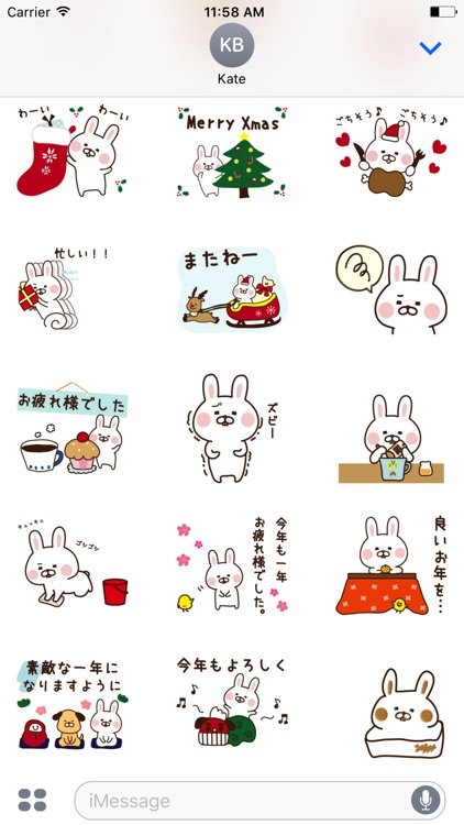 動く!クリスマス&お正月〜出っ歯うさぎ〜 screenshot-3