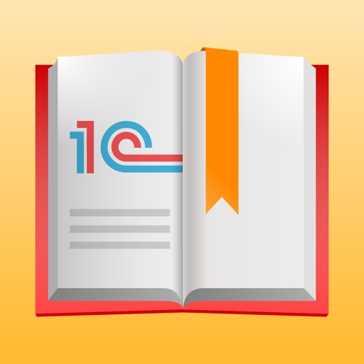 1С:Книги