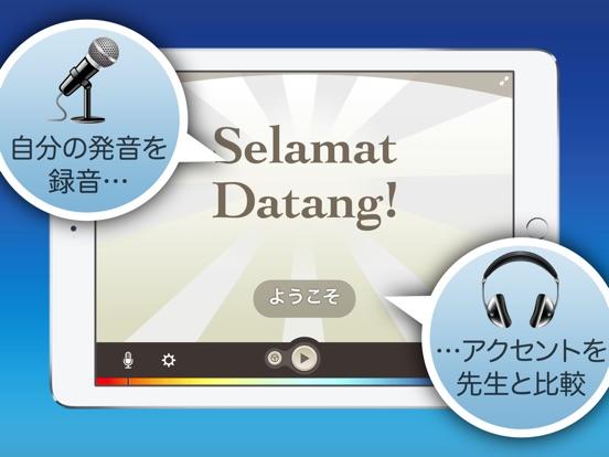nemo インドネシア語のおすすめ画像2