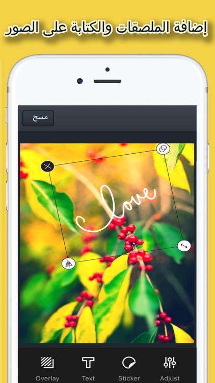برنامج دمج الصور - مصمم اطارات screenshot-3