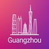 Guangzhou Travel Guide Offline