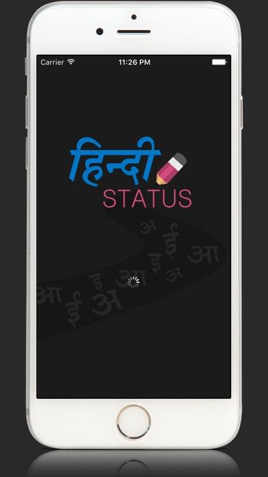 Hindi Status Collection Swiggy screenshot one