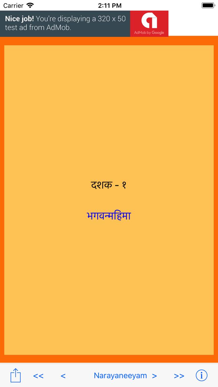 Narayaneeym Screenshot