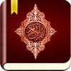 Full Quran Commentary (Tafsir ul Quran) - Complete Set with all the Volumes ( Islam Quran Hadith - Ramadan Islamic Apps )