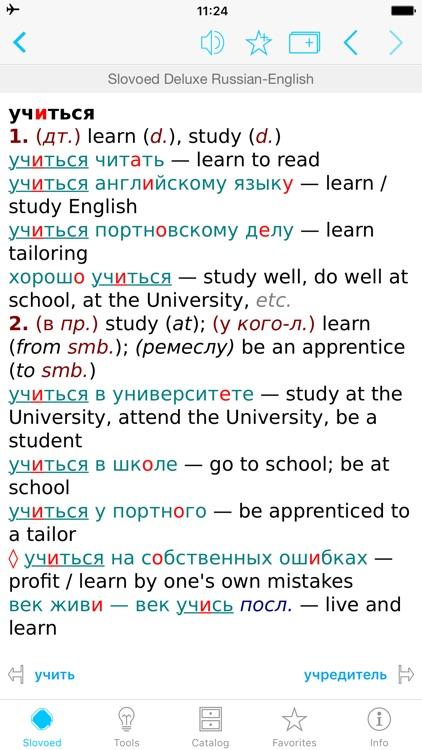 English <-> Russian Dictionary screenshot-0